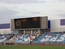 Лада-Тольятти - Рубин-2_97