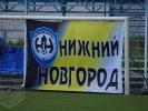 Фото Дмитрия Гуськова