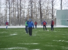 27.12.2012 Селекционный сбор. Тольятти
